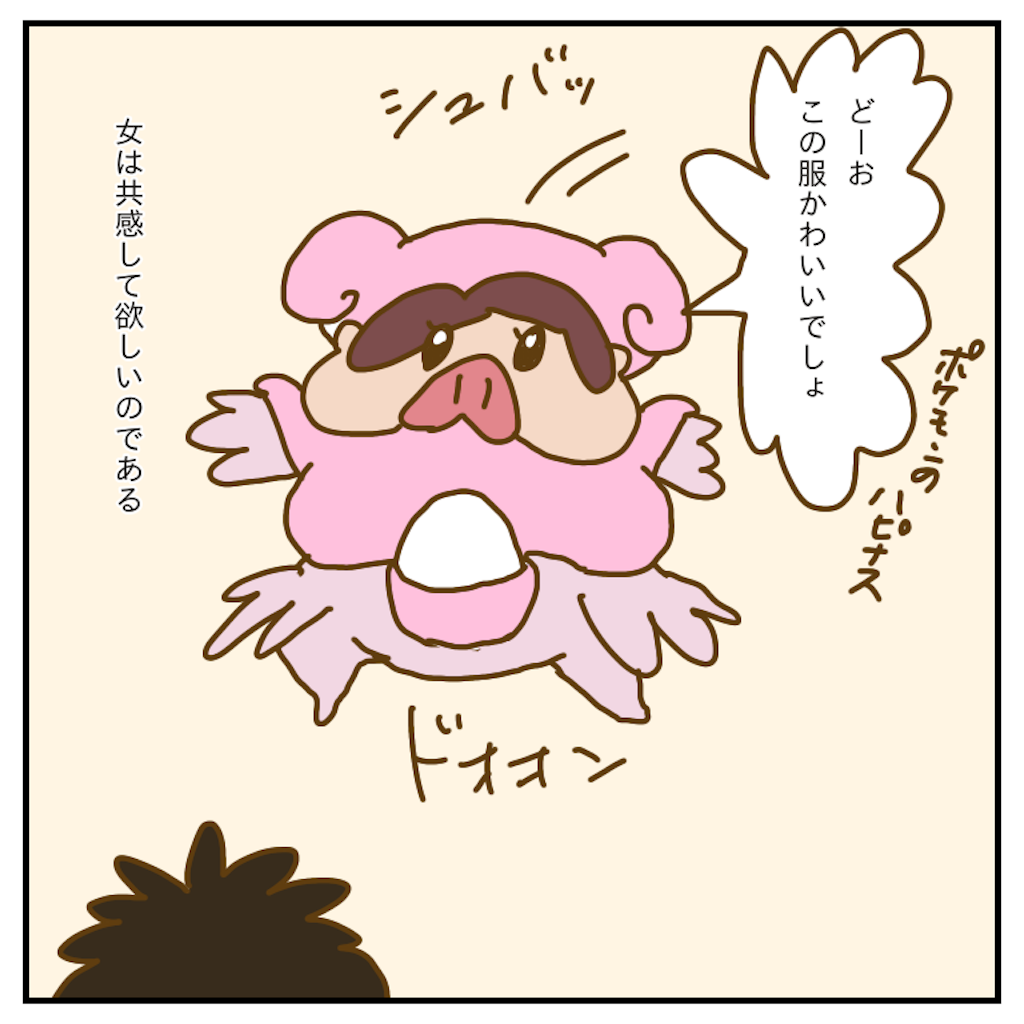 f:id:chiisakiobu:20200109003825p:image