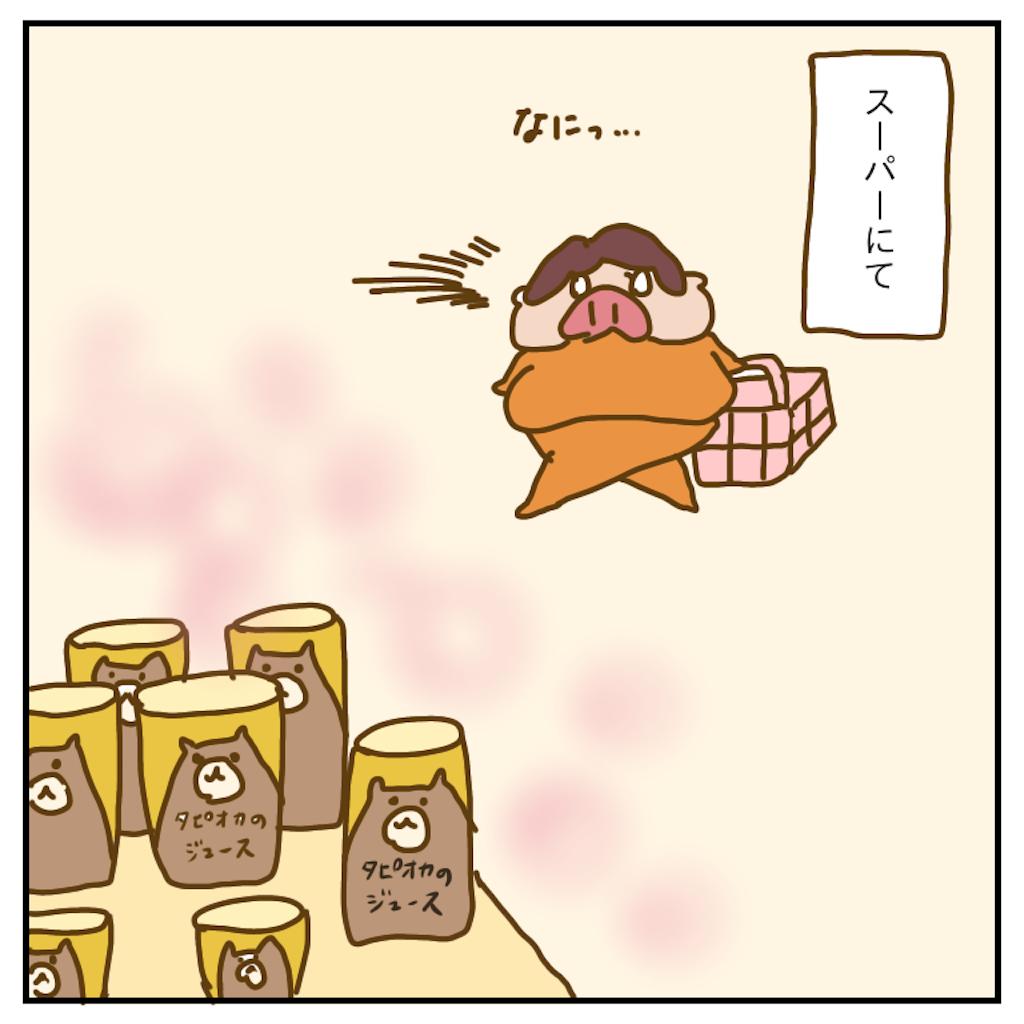 f:id:chiisakiobu:20200115012022p:image