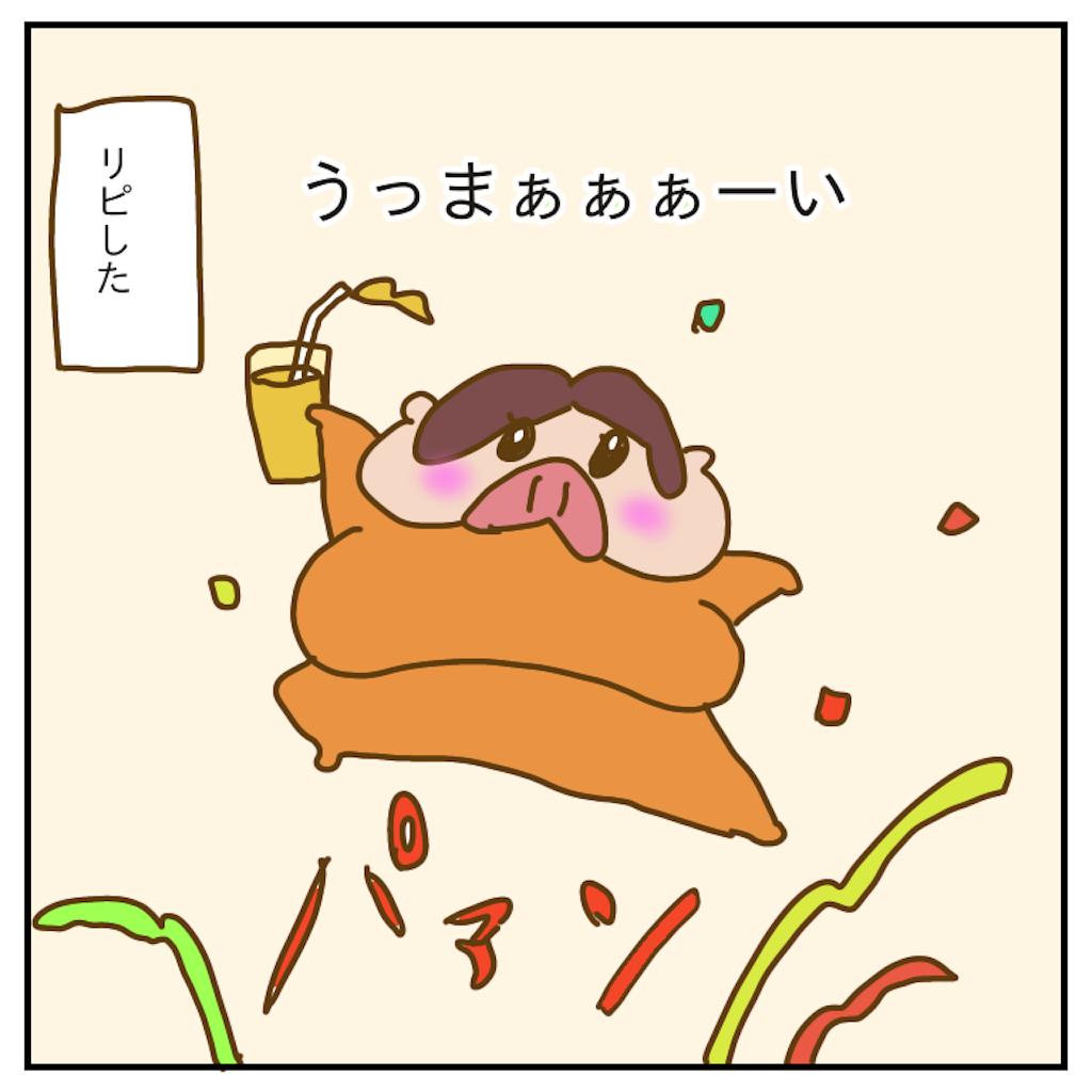 f:id:chiisakiobu:20200115012103p:image