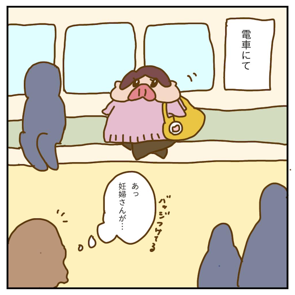 f:id:chiisakiobu:20200117220058p:image