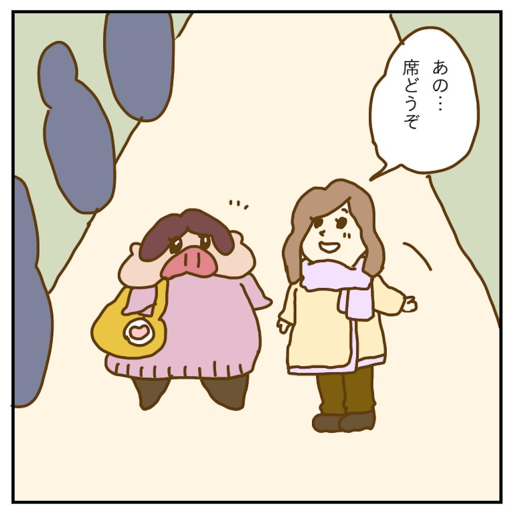 f:id:chiisakiobu:20200117220132p:image