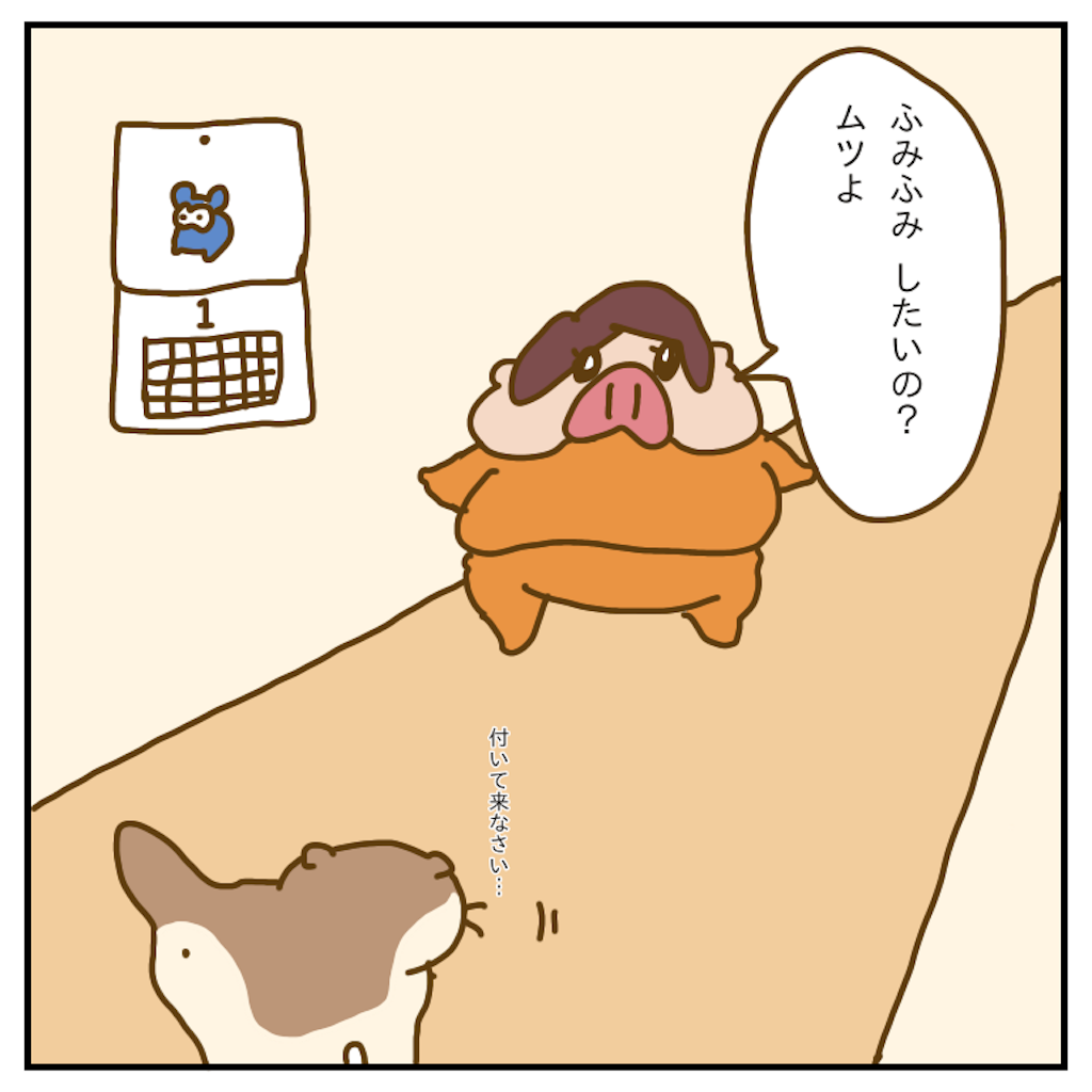 f:id:chiisakiobu:20200119231510p:image
