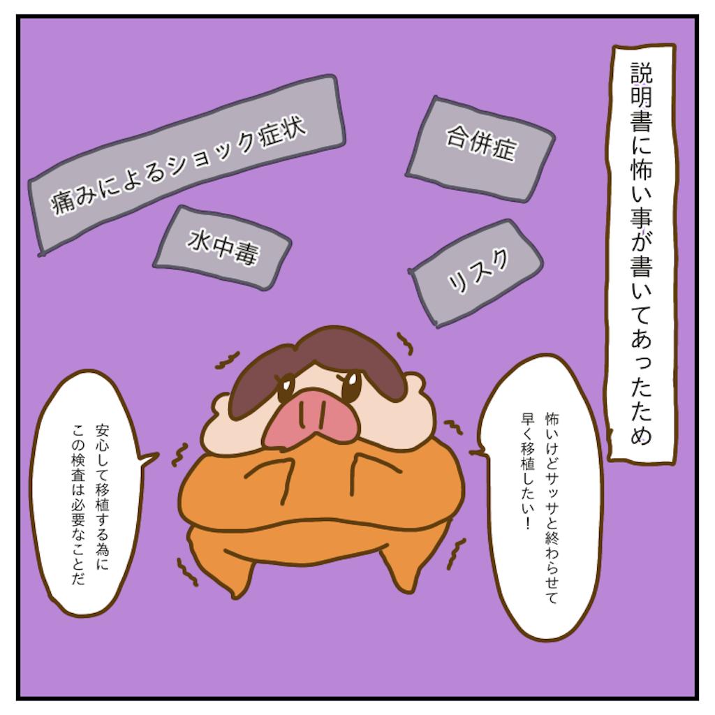 f:id:chiisakiobu:20200123003527p:image