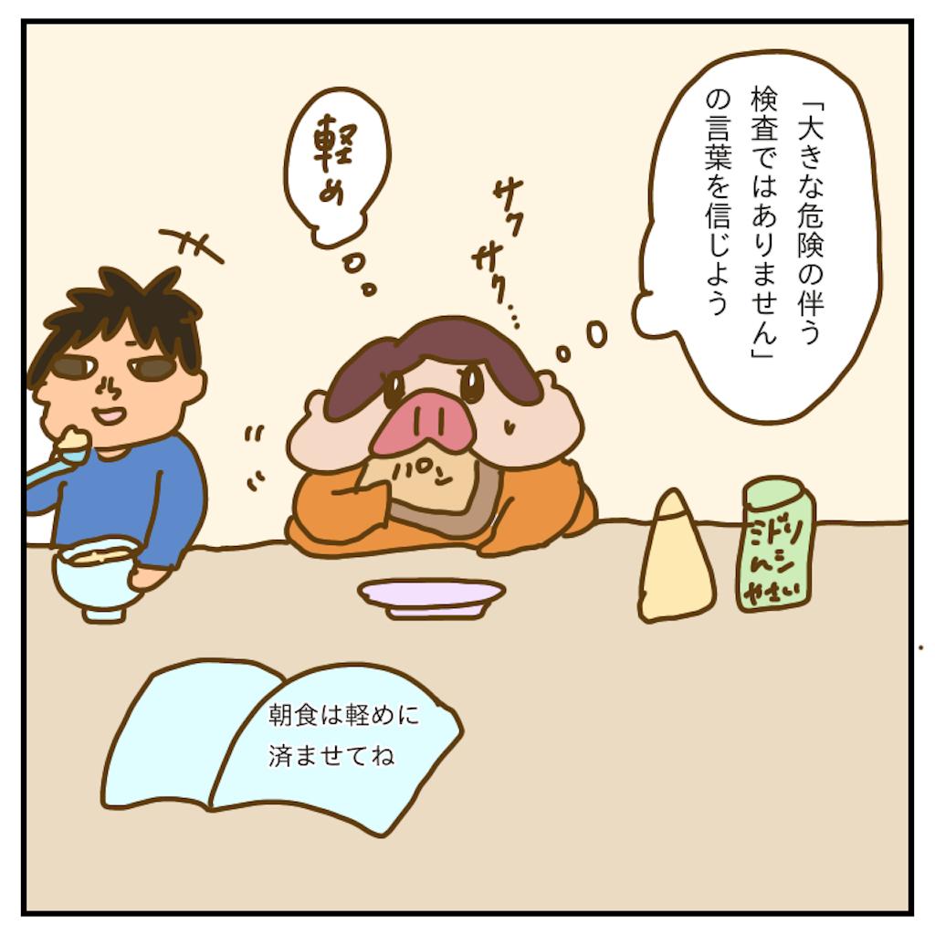 f:id:chiisakiobu:20200123003535p:image