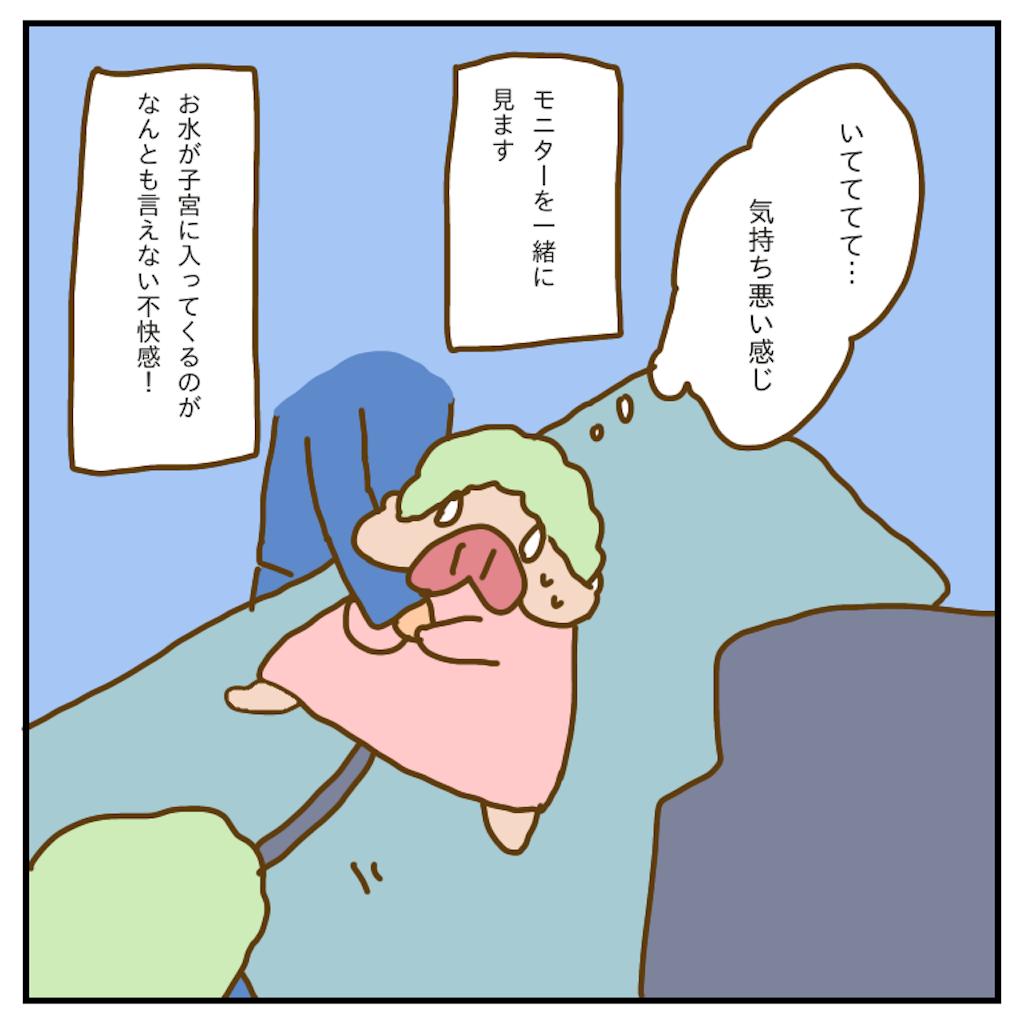f:id:chiisakiobu:20200123003552p:image