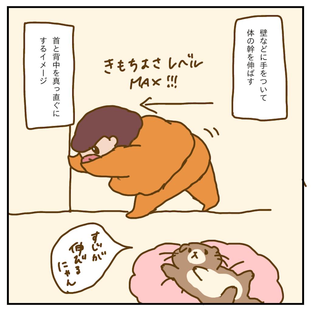 f:id:chiisakiobu:20200126234312p:image