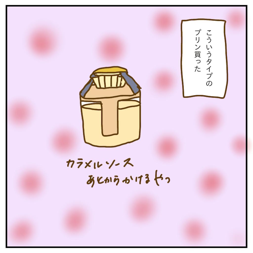 f:id:chiisakiobu:20200128225440p:image