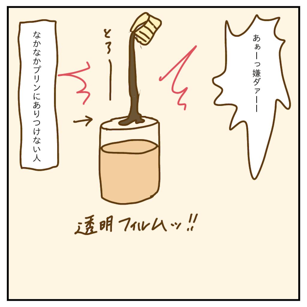f:id:chiisakiobu:20200128225505p:image