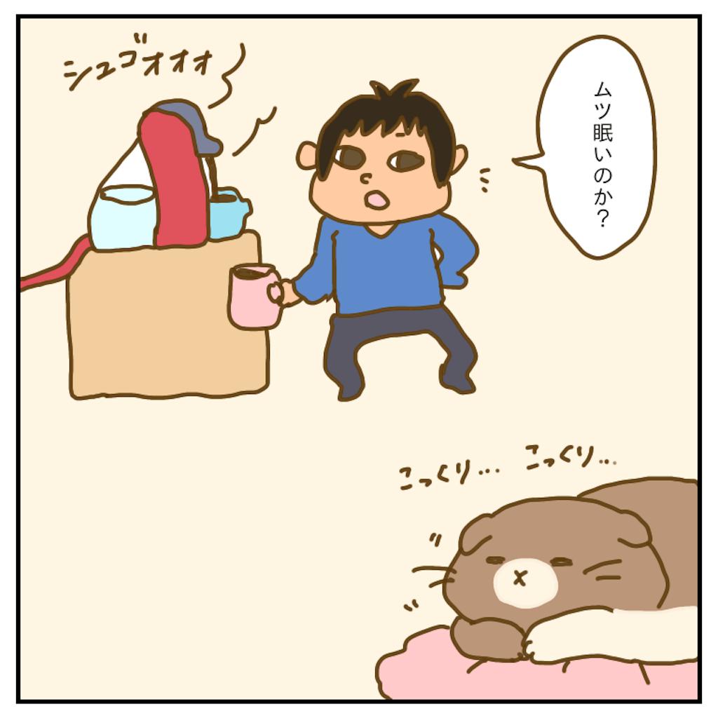 f:id:chiisakiobu:20200202191217p:image