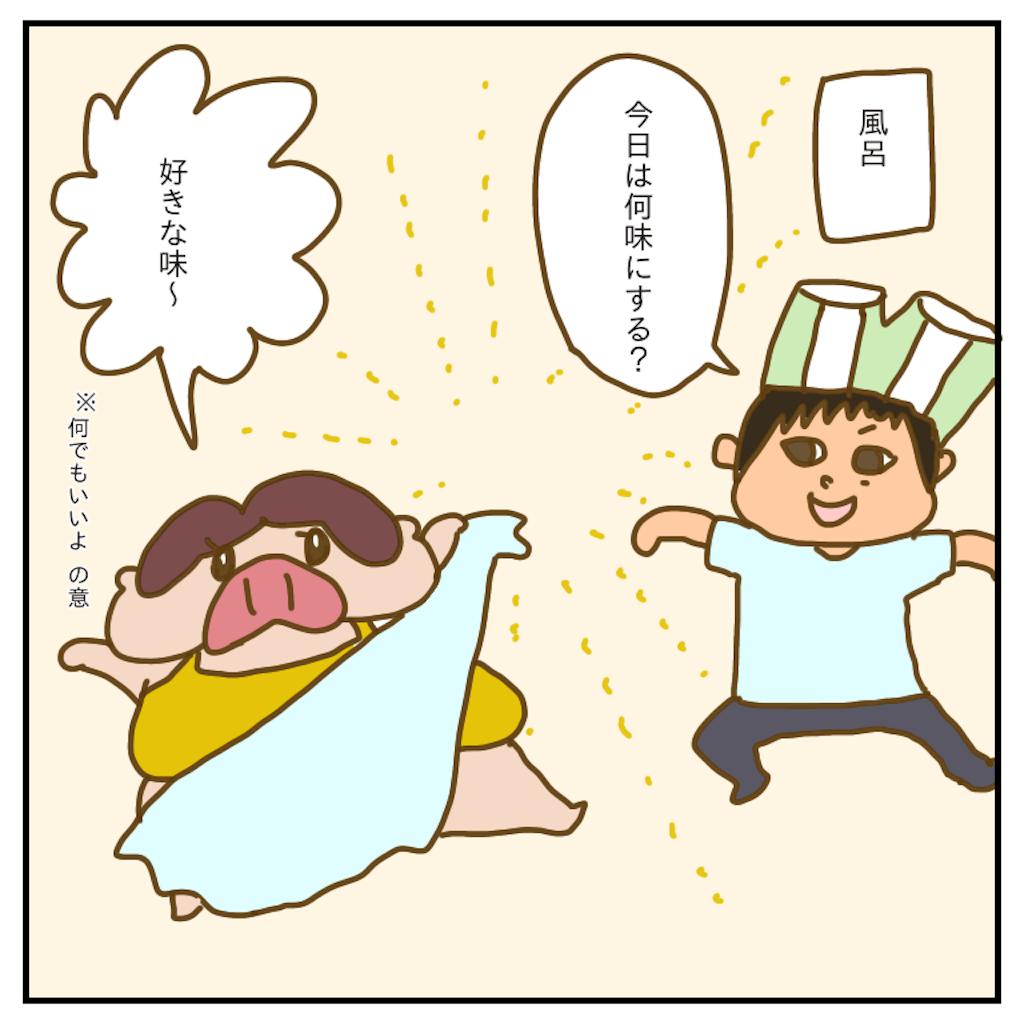 f:id:chiisakiobu:20200204012615p:image