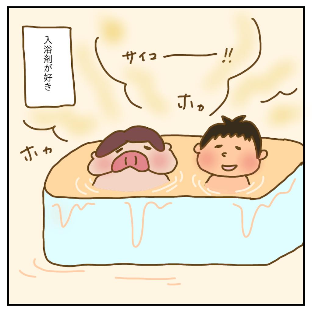 f:id:chiisakiobu:20200204012623p:image