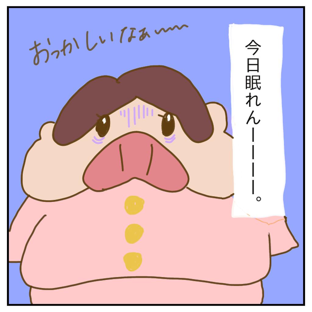 f:id:chiisakiobu:20200205234716p:image