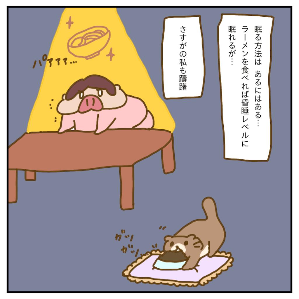 f:id:chiisakiobu:20200205234725p:image