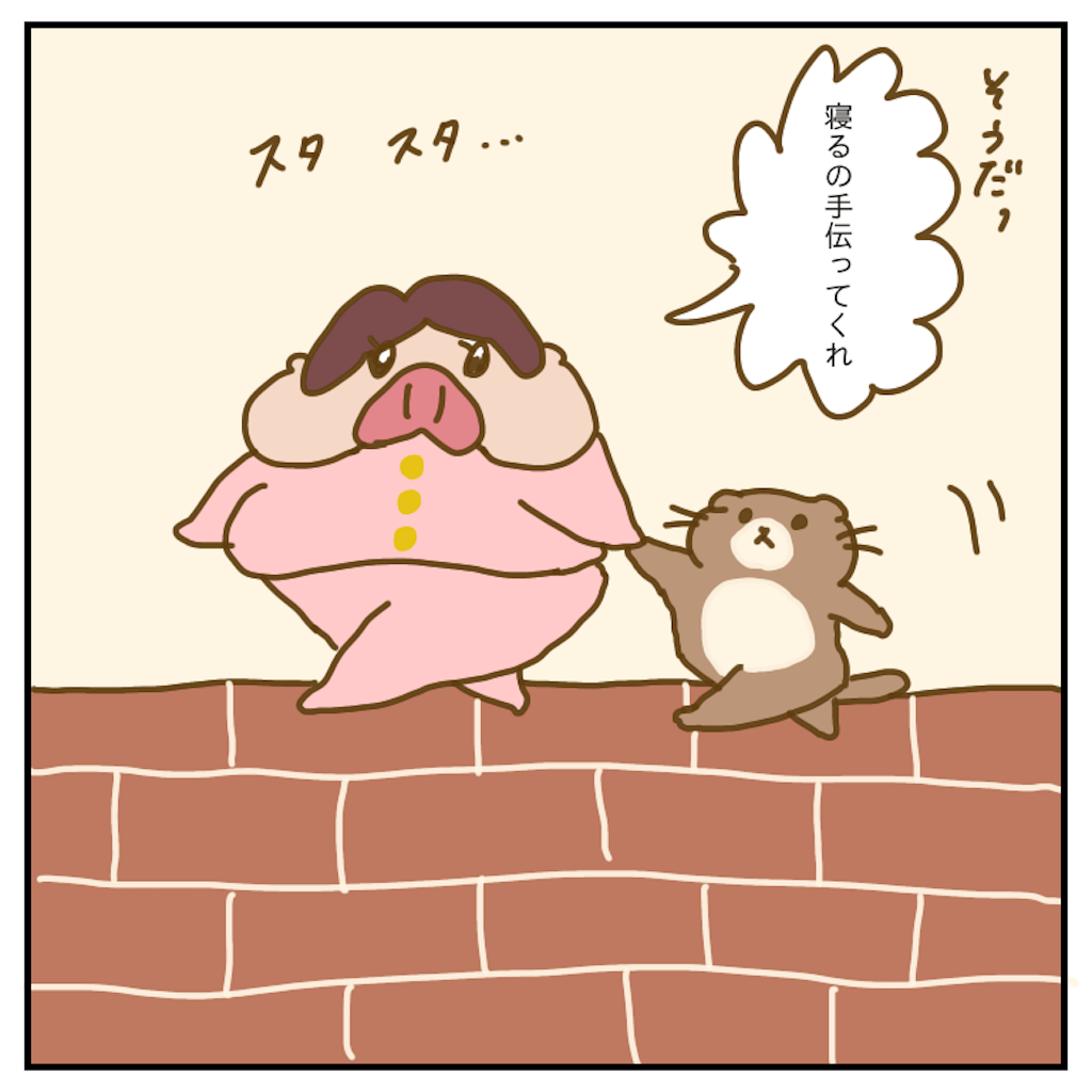 f:id:chiisakiobu:20200205234744p:image