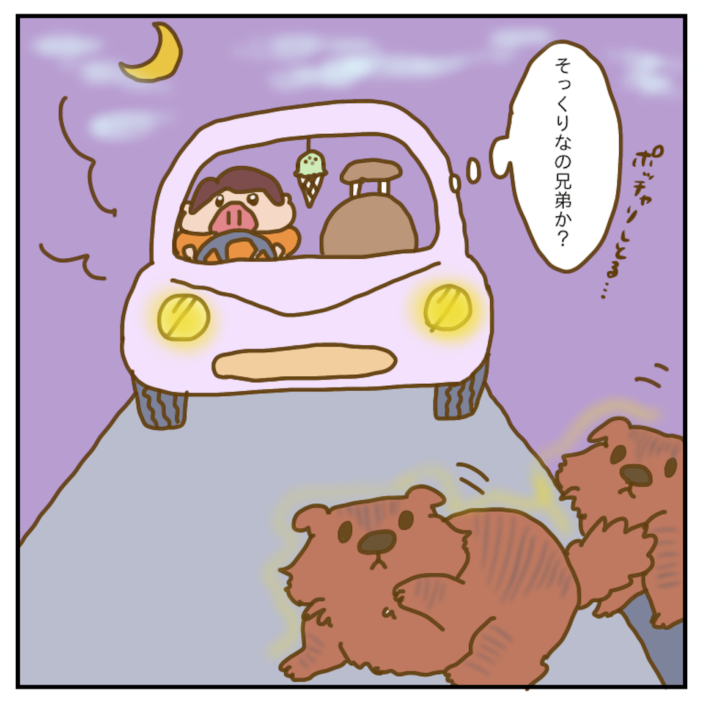 f:id:chiisakiobu:20200206210021p:image