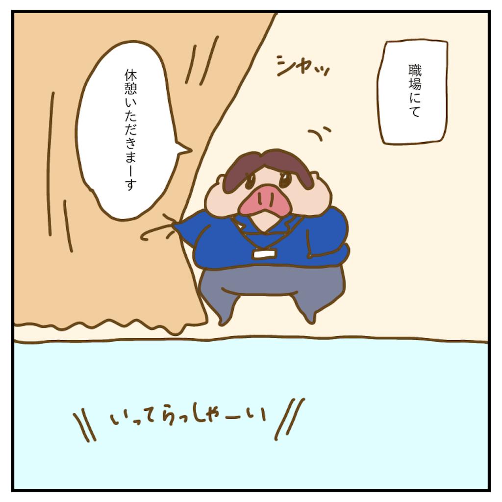 f:id:chiisakiobu:20200207233309p:image