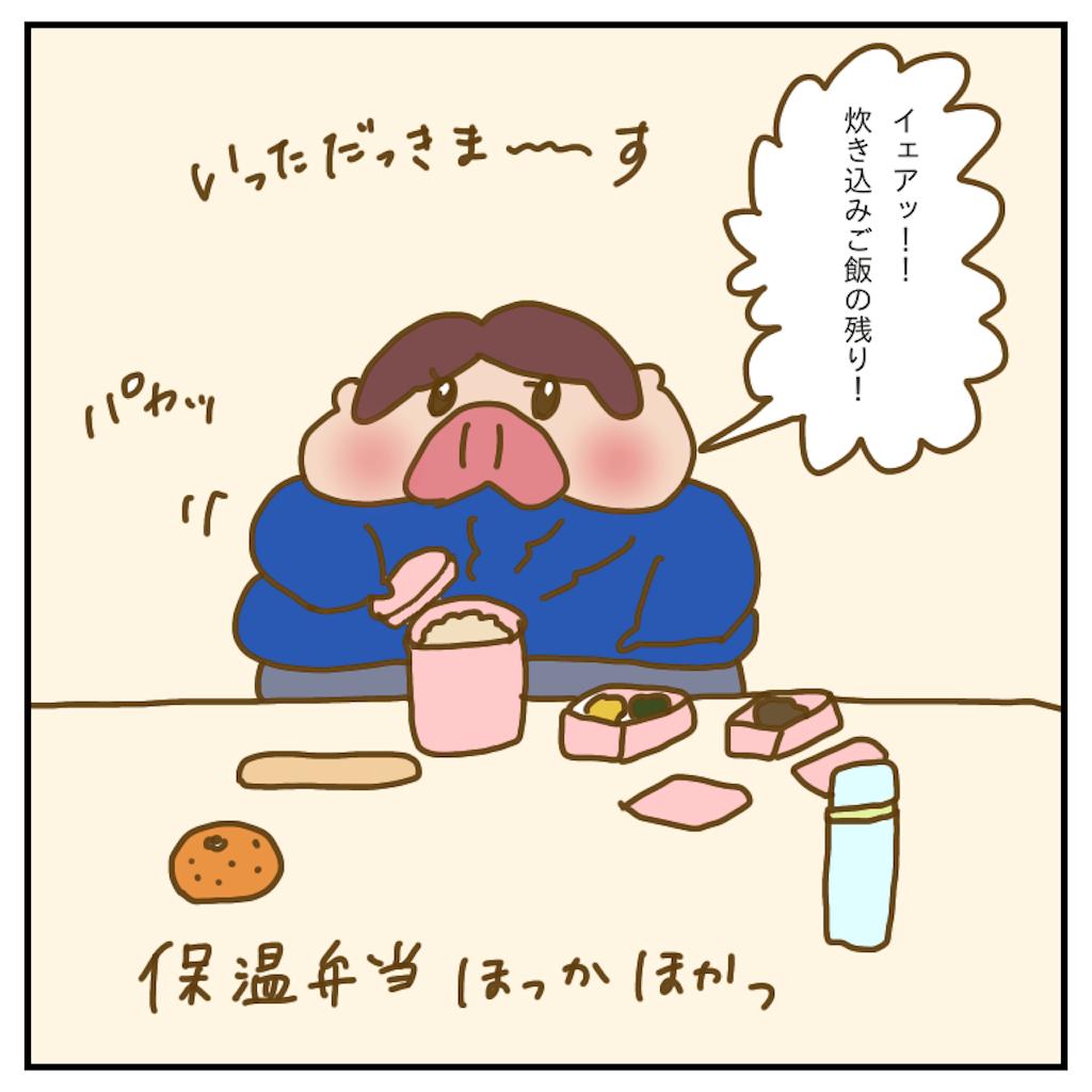 f:id:chiisakiobu:20200207233316p:image