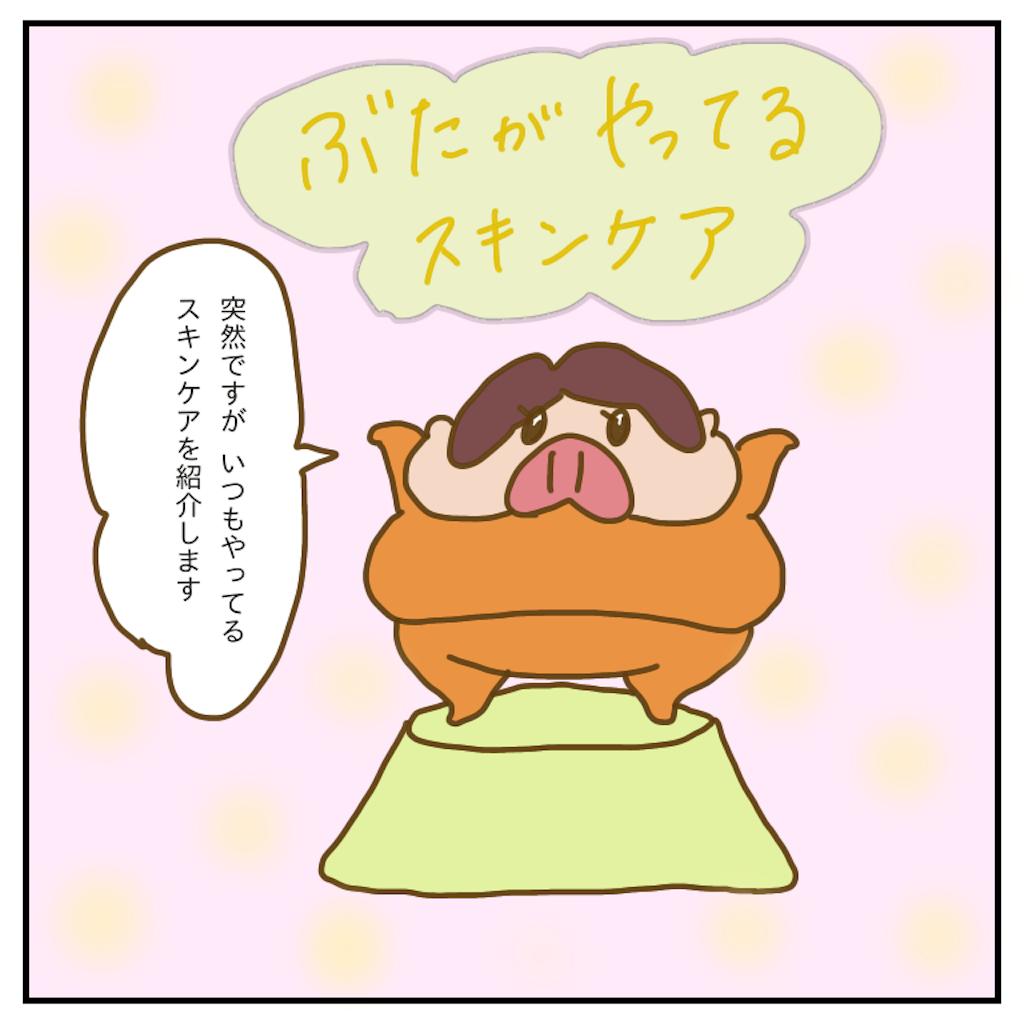f:id:chiisakiobu:20200208215742p:image