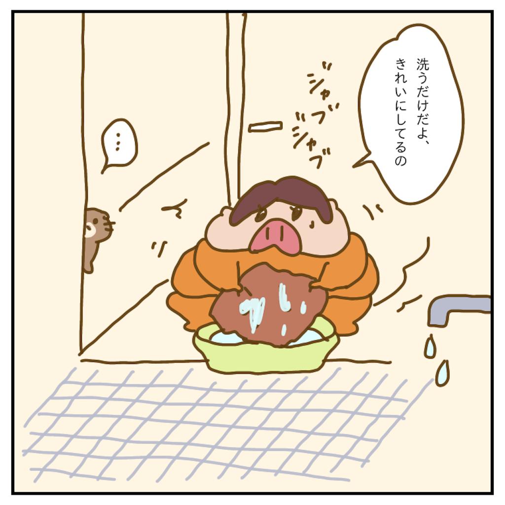 f:id:chiisakiobu:20200210205410p:image