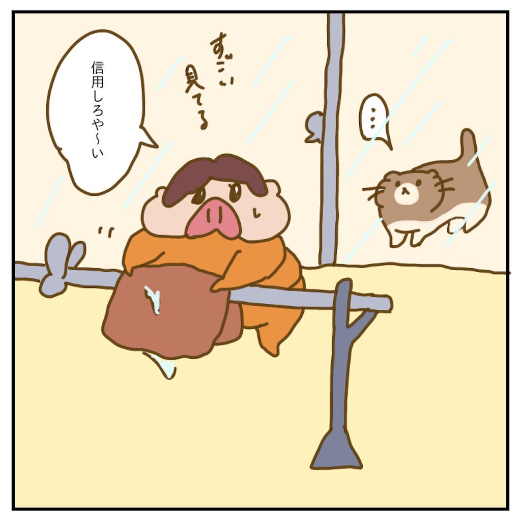 f:id:chiisakiobu:20200210205419p:image