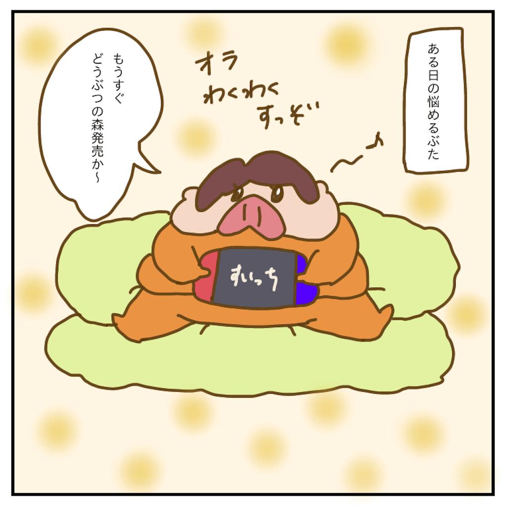 f:id:chiisakiobu:20200211200333p:image