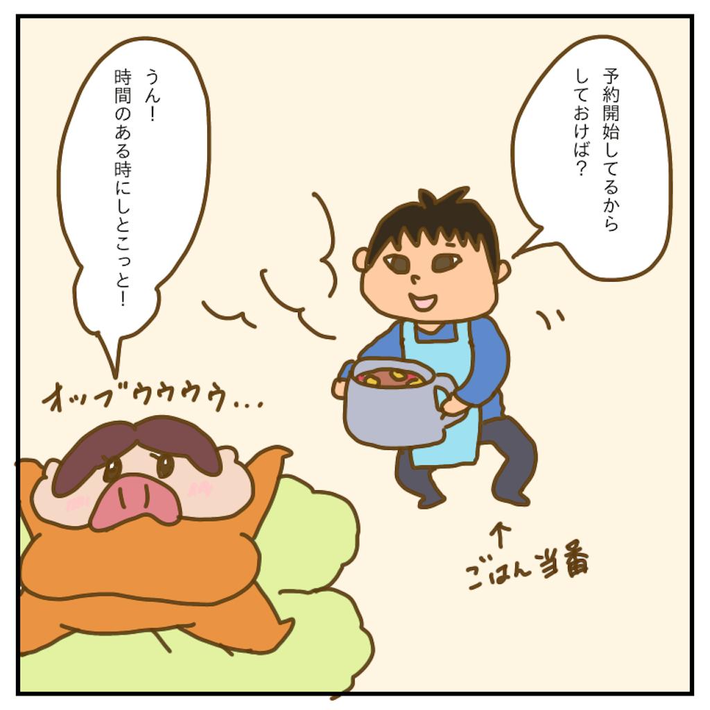 f:id:chiisakiobu:20200211200343p:image