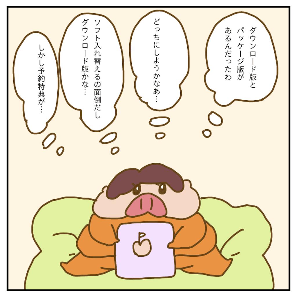 f:id:chiisakiobu:20200211200351p:image