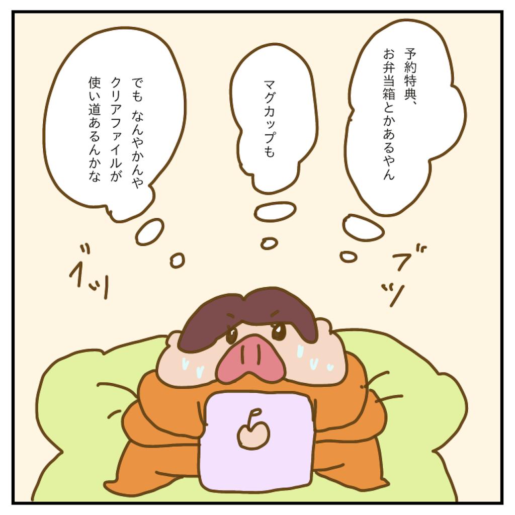 f:id:chiisakiobu:20200211200359p:image