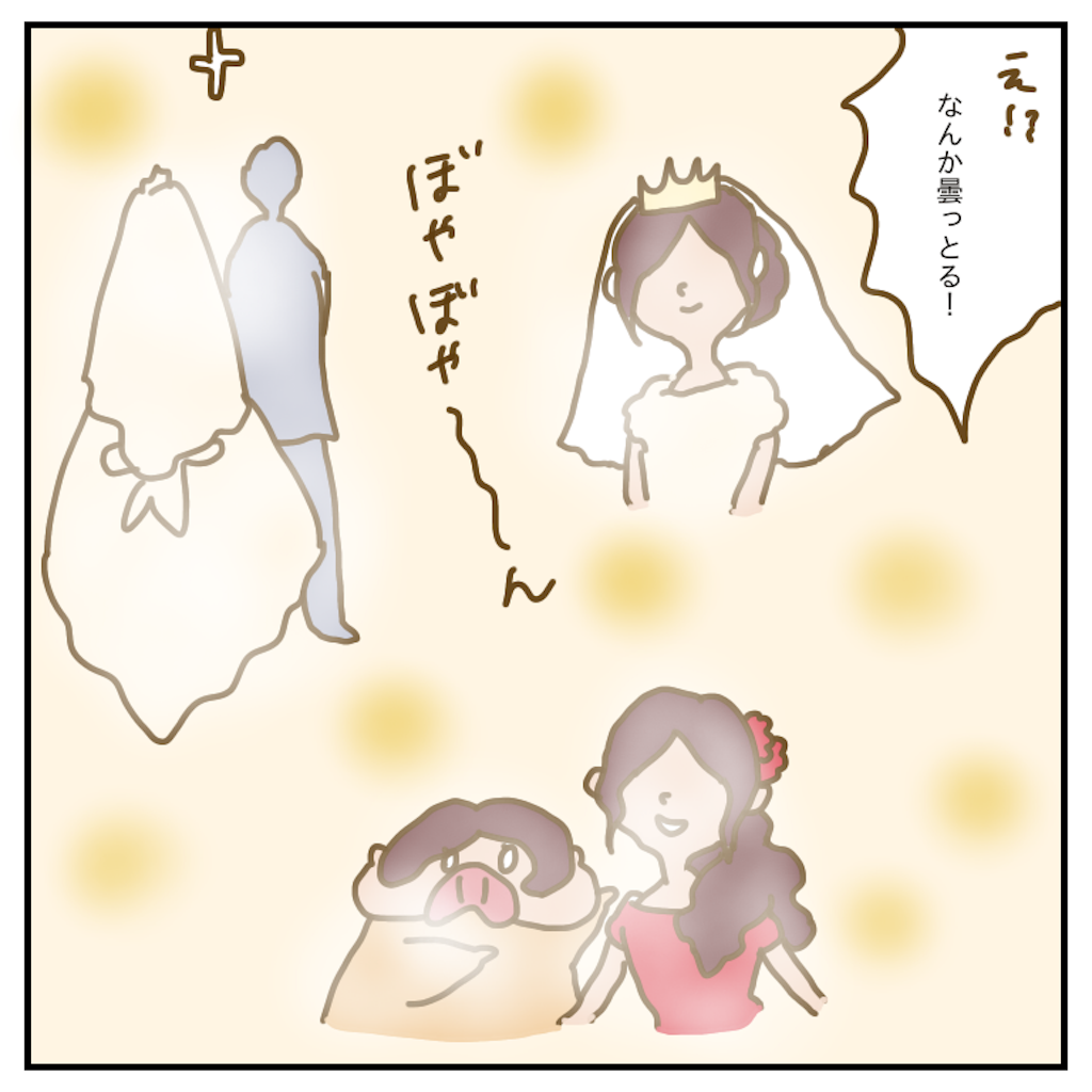 f:id:chiisakiobu:20200215200447p:image