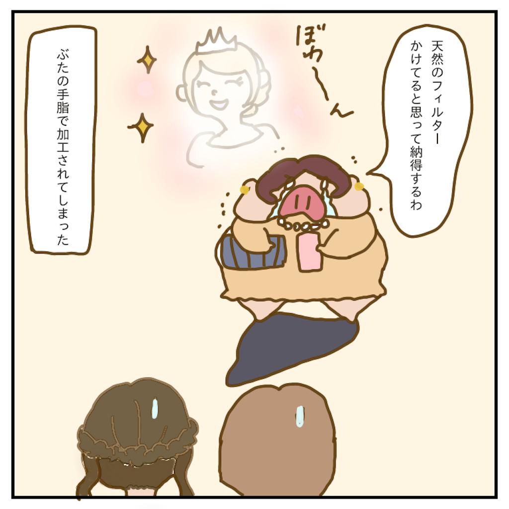 f:id:chiisakiobu:20200215200515p:image