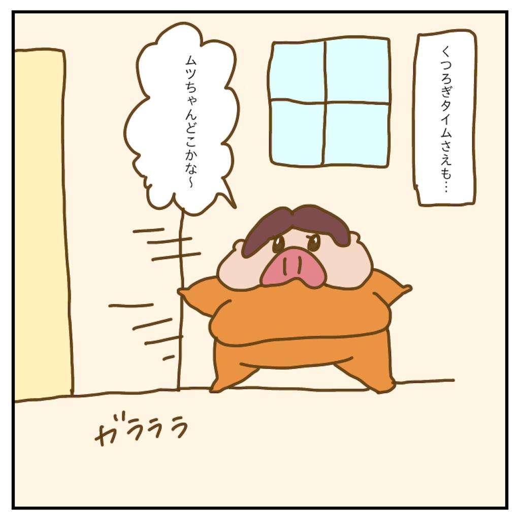 f:id:chiisakiobu:20200215221439p:image