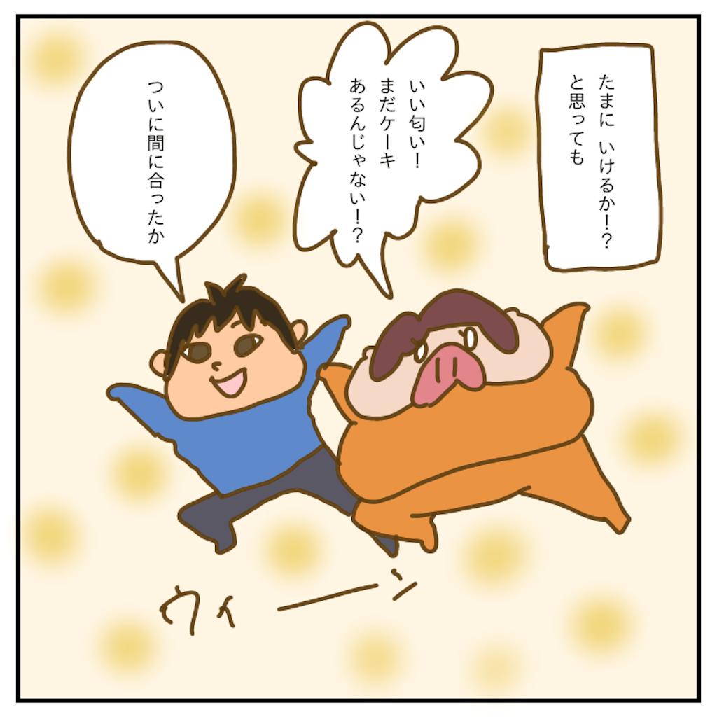 f:id:chiisakiobu:20200220232313p:image
