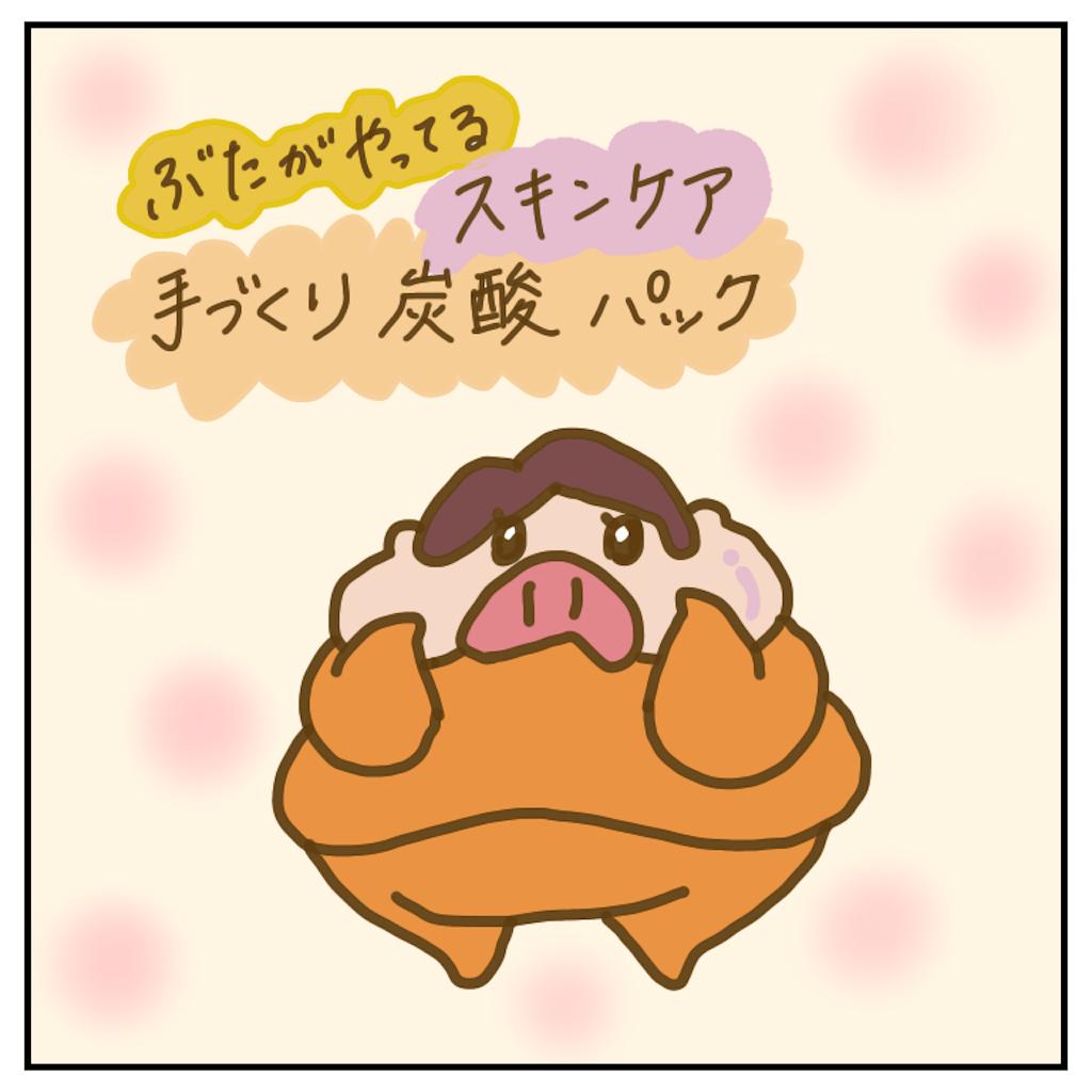 f:id:chiisakiobu:20200222171823p:image