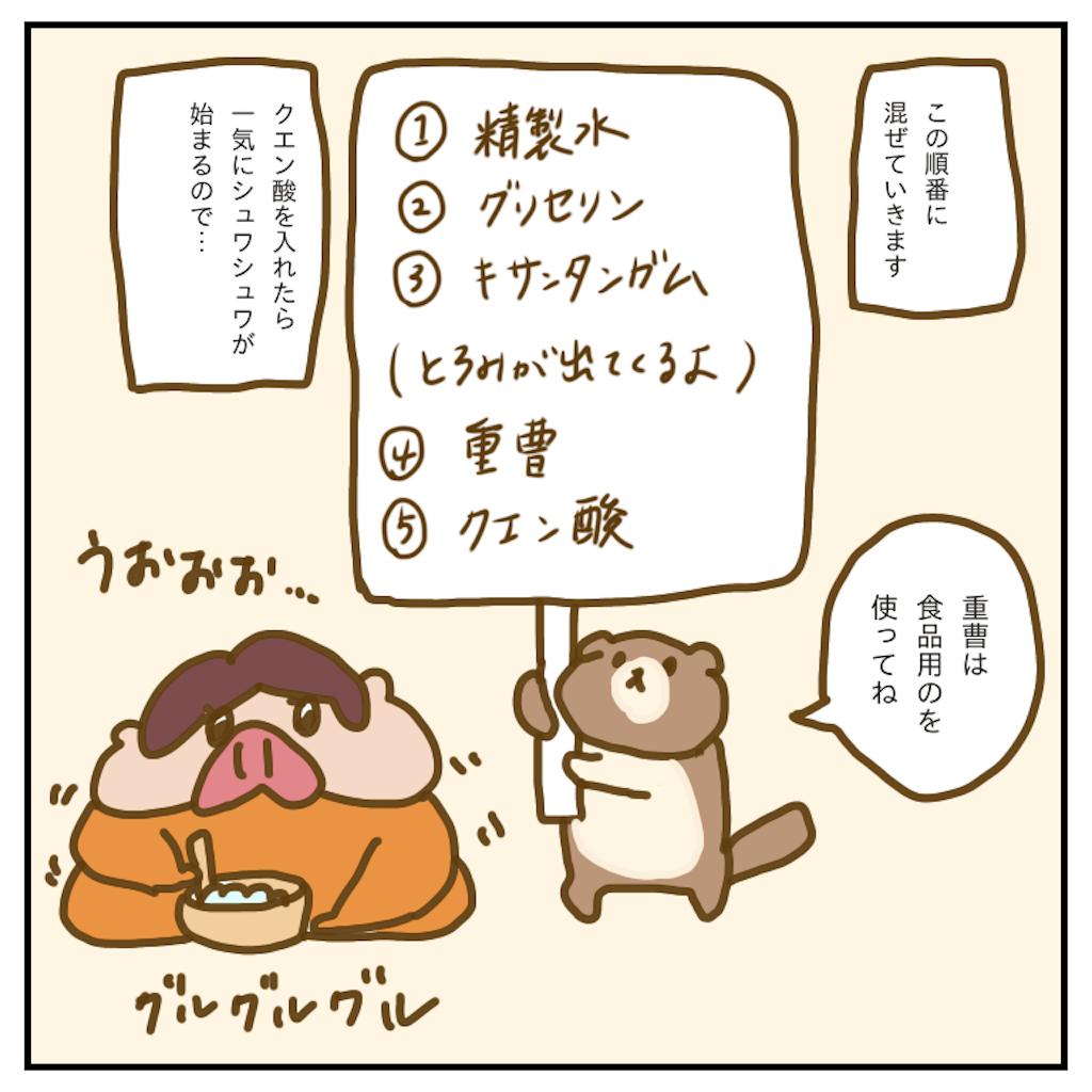 f:id:chiisakiobu:20200222171926p:image
