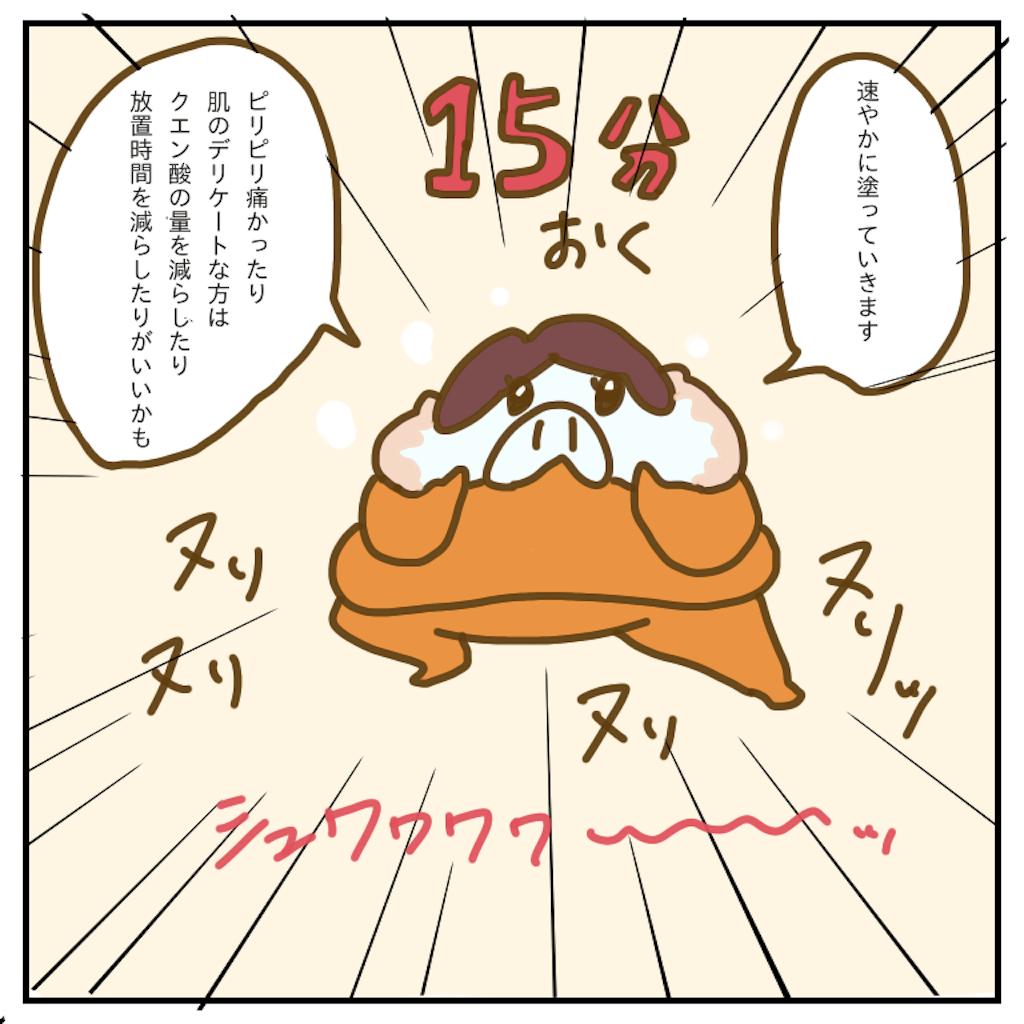 f:id:chiisakiobu:20200222171938p:image
