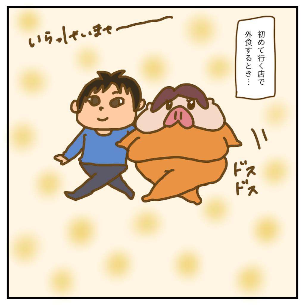 f:id:chiisakiobu:20200223220710p:image