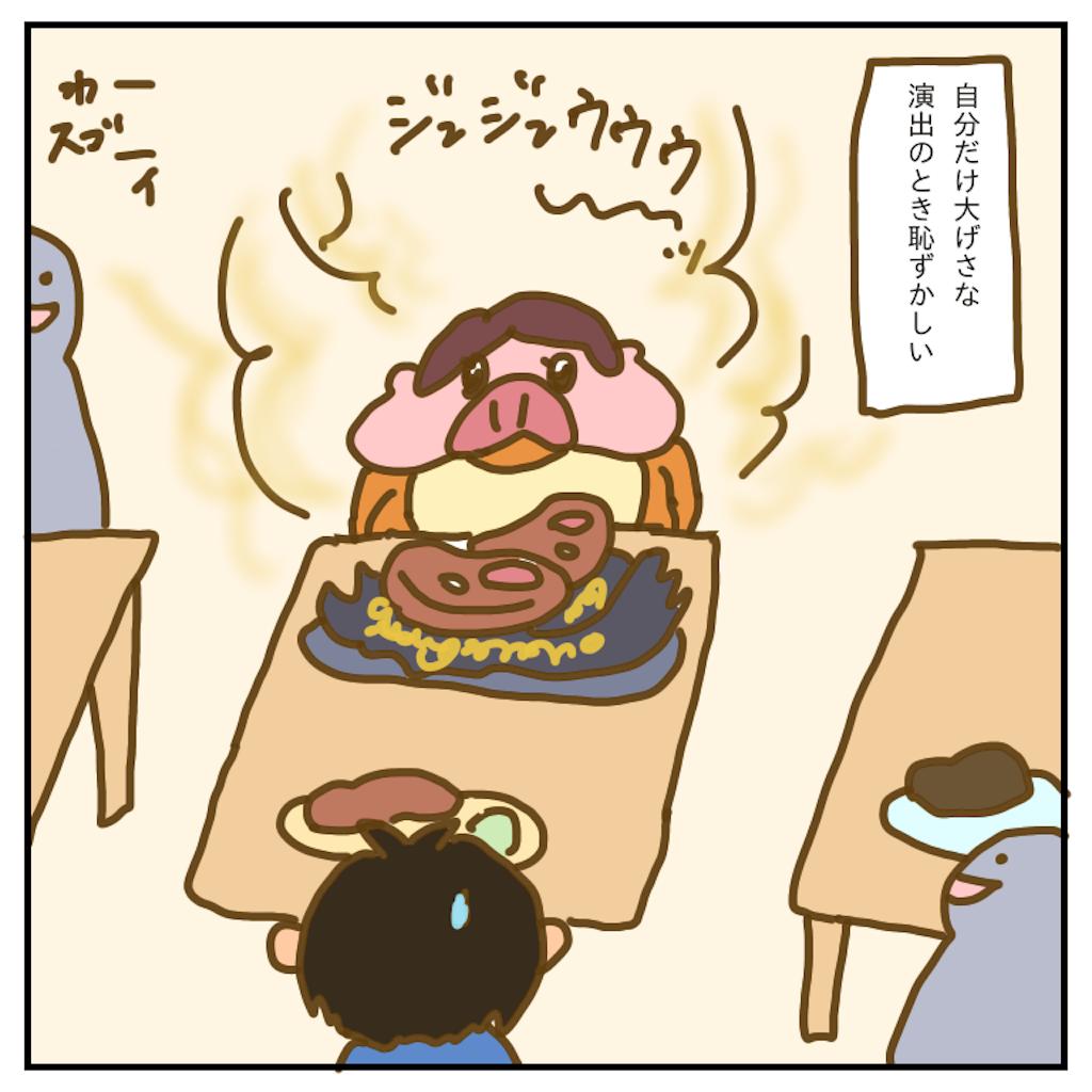 f:id:chiisakiobu:20200223220758p:image
