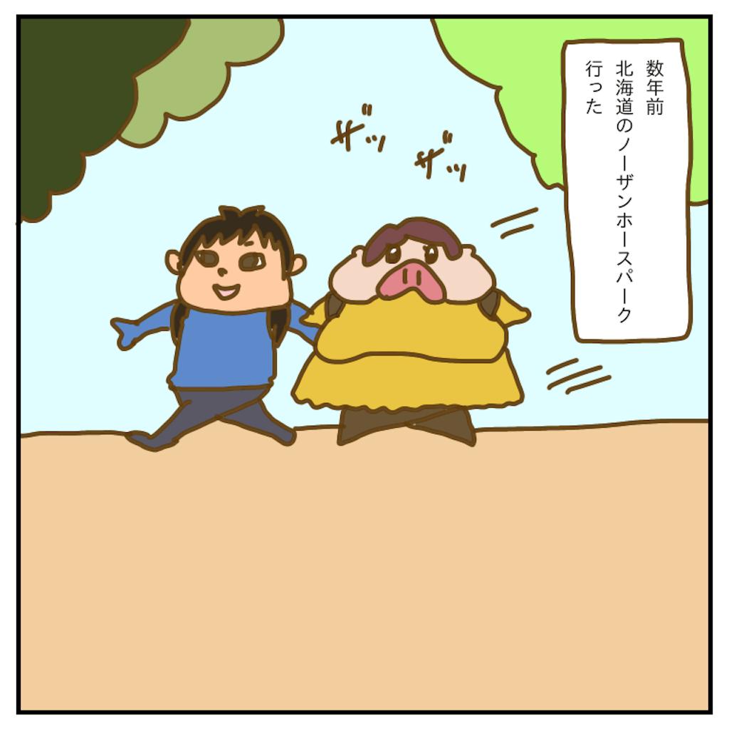 f:id:chiisakiobu:20200228214230p:image