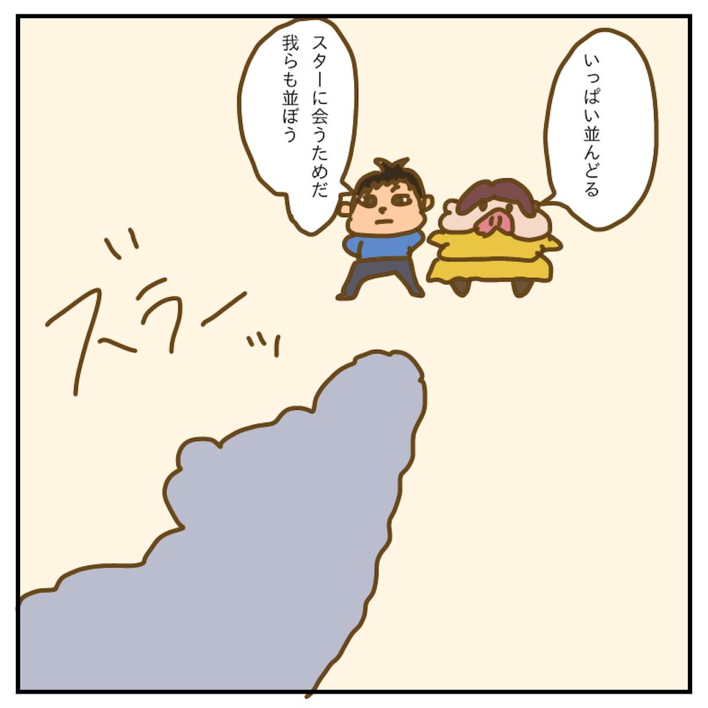 f:id:chiisakiobu:20200228214248p:image