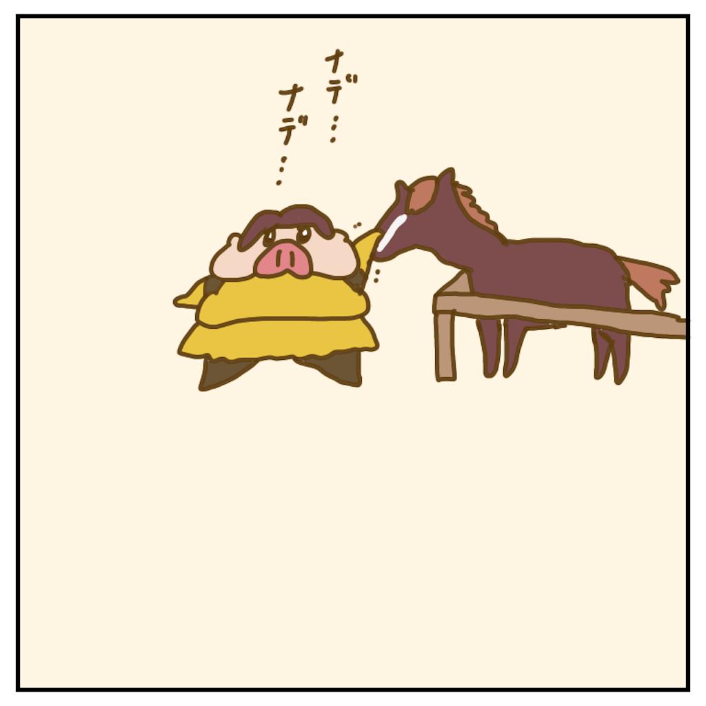 f:id:chiisakiobu:20200228214321p:image