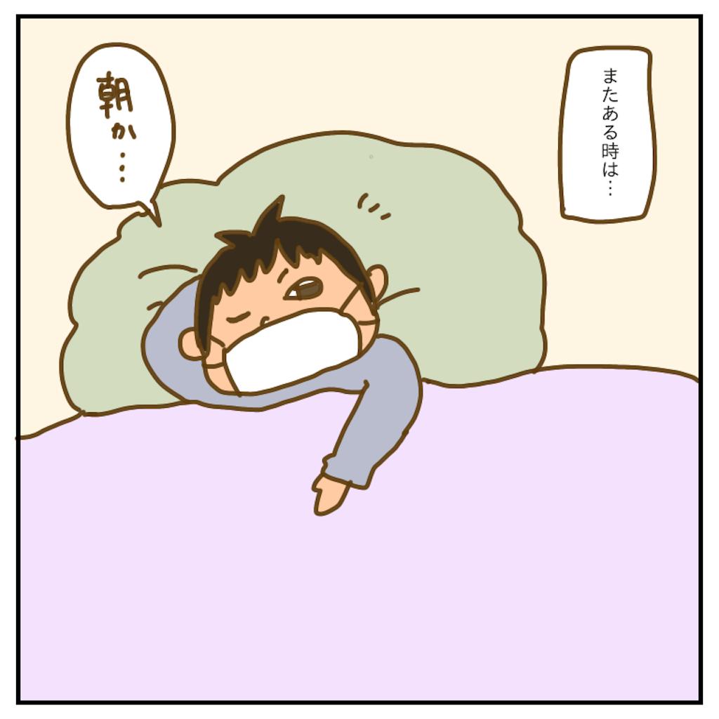 f:id:chiisakiobu:20200301224227p:image