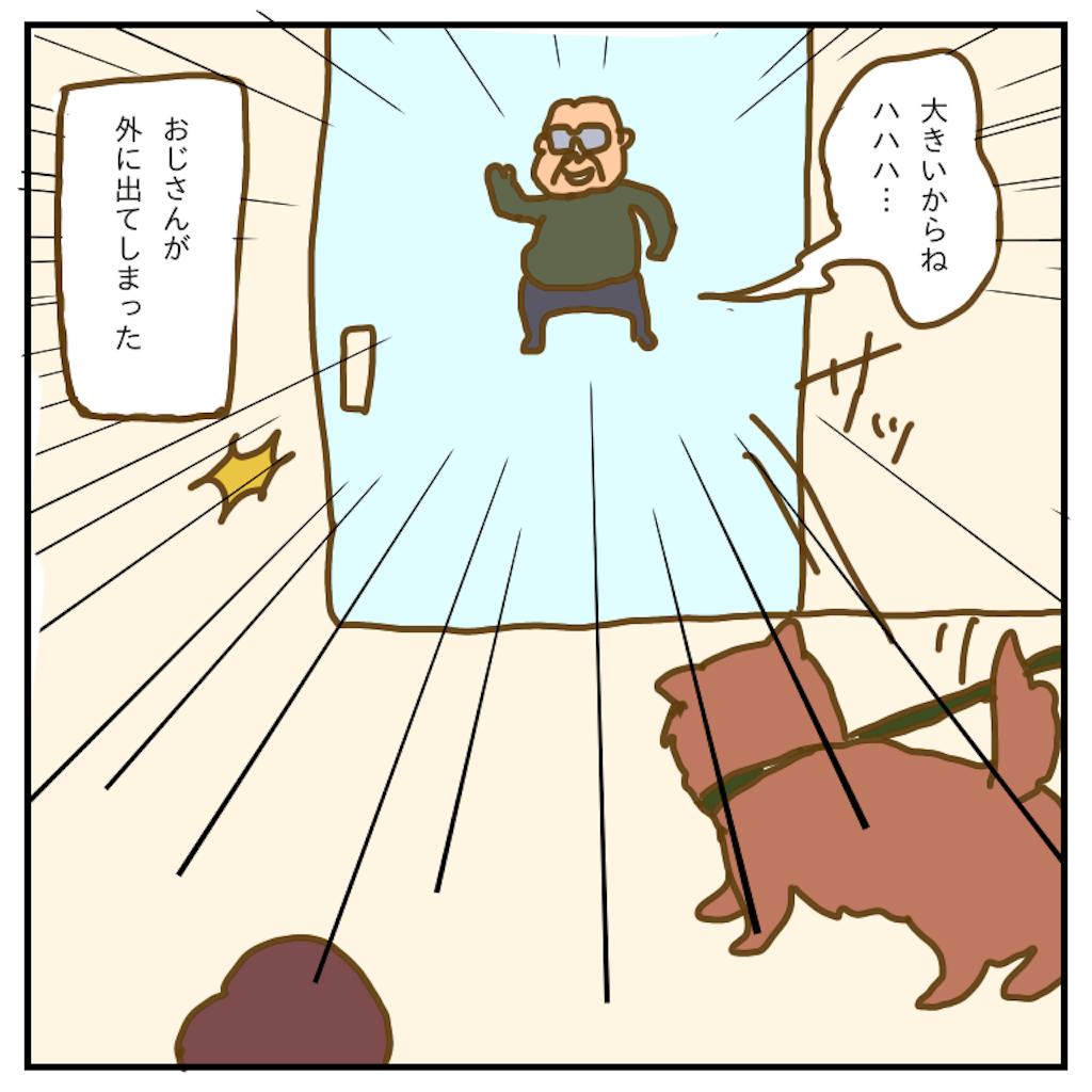 f:id:chiisakiobu:20200303230131p:image