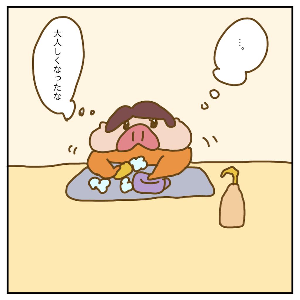 f:id:chiisakiobu:20200306224136p:image
