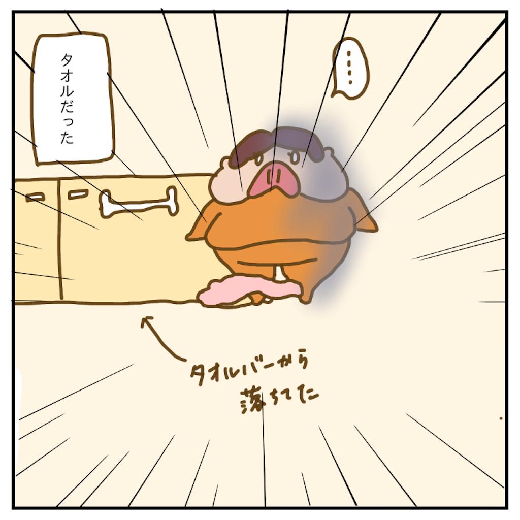 f:id:chiisakiobu:20200306224219p:image