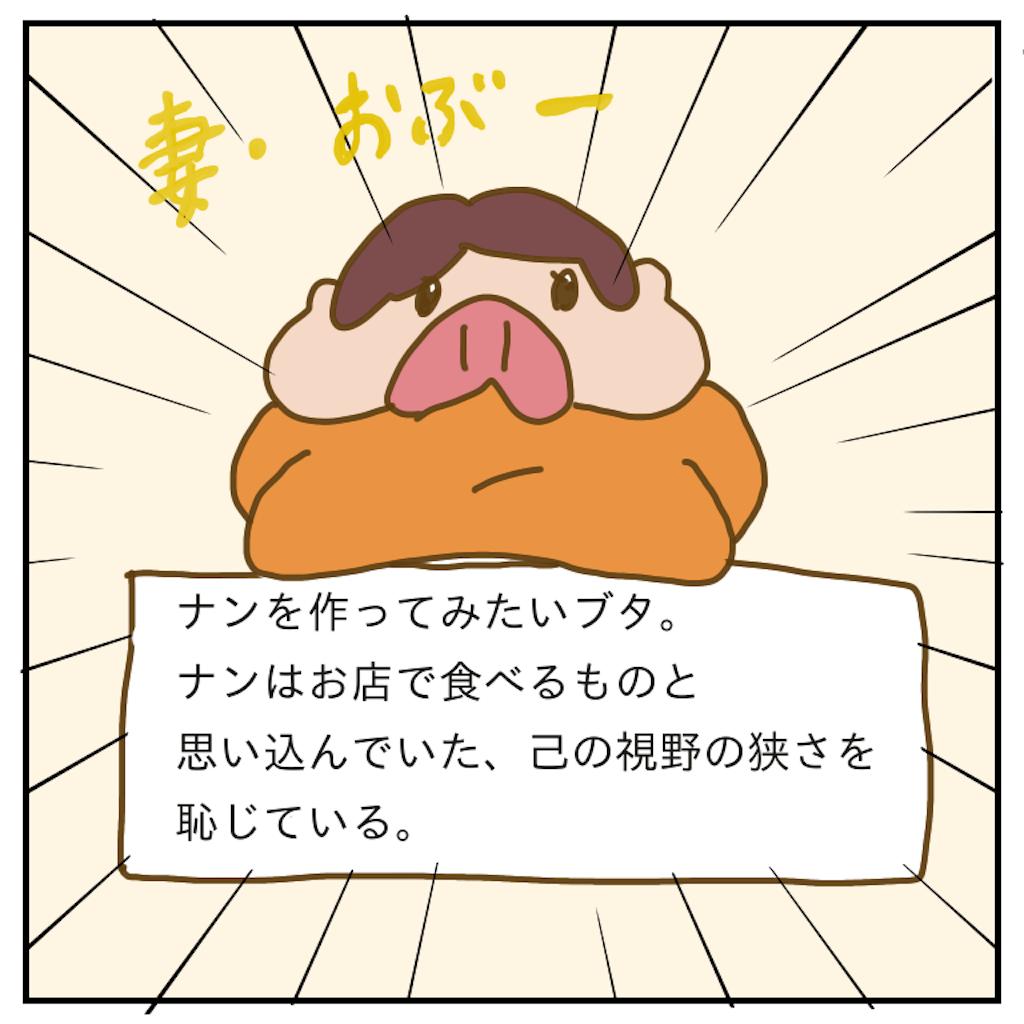 f:id:chiisakiobu:20200307205545p:image