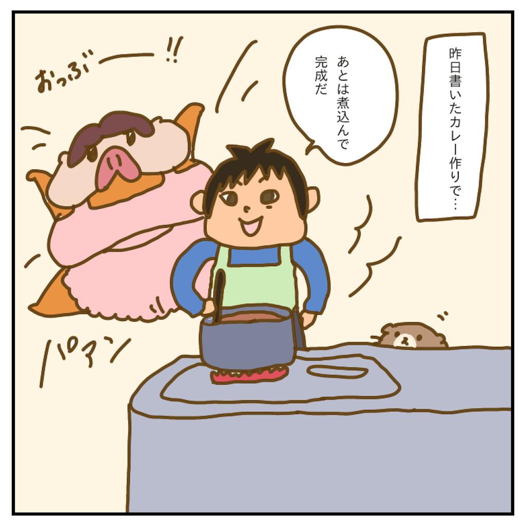 f:id:chiisakiobu:20200308230924p:image