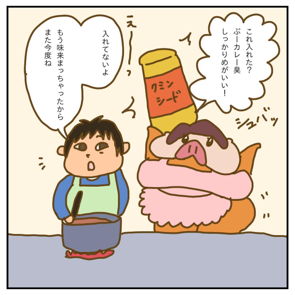 f:id:chiisakiobu:20200308230939p:image