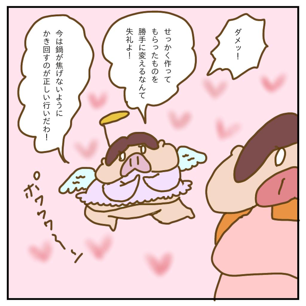 f:id:chiisakiobu:20200308231056p:image