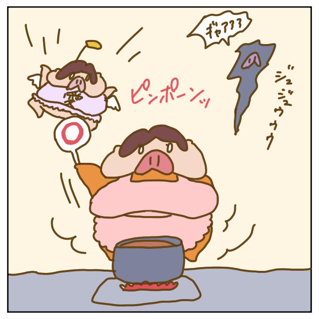 f:id:chiisakiobu:20200308231253p:image