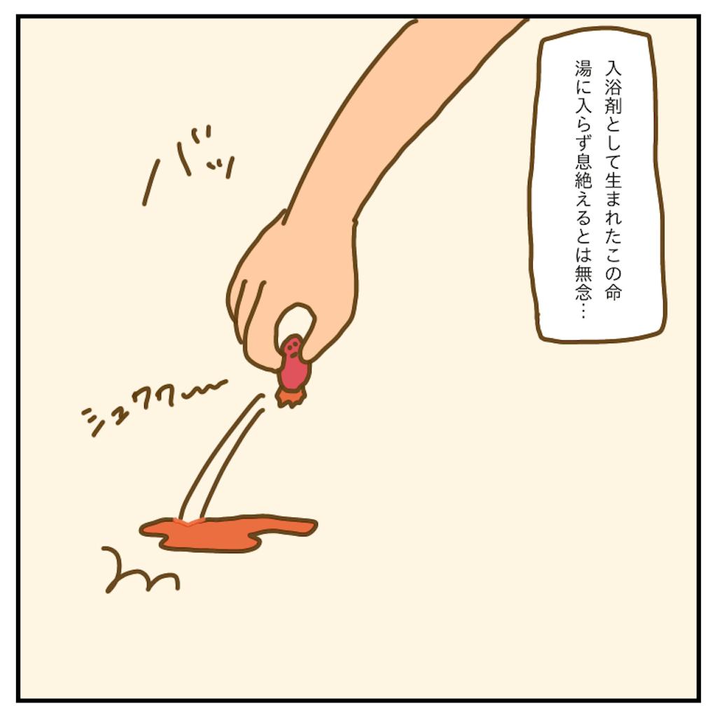 f:id:chiisakiobu:20200314205256p:image